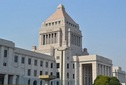 【ブック&コラム】新年度予算、初の100兆円突破