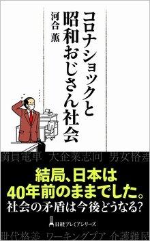 c2009_2.jpg