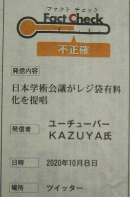 c201103.JPG