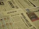 塩崎厚労相が3年目へ、労働担当は橋本副大臣と堀内政務官