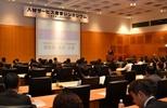 「採用力強化型の働き方改革」を提言、基調講演で大久保氏