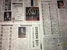加藤厚労相が再登板、労働担当は稲津副大臣と自見政務官