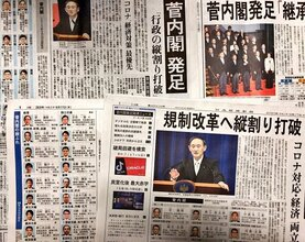 田村厚労相は6年ぶりの再登板、労働担当は三原副大臣と大隈政務官