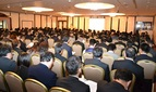 同一労働同一賃金に高い関心  技能協の2017年新春講演会