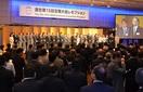 神津会長続投、連合定期大会 10日公示の総選挙は特定政党を支持せず