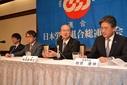 「希望と維新の東京・大阪のすみ分けは極めて遺憾」  連合新執行部の会見で神津会長