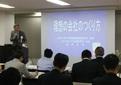 坂本教授が「理想の会社」を解説  パソナの出版記念セミナー
