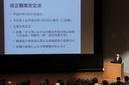 改正職安法の施行で高まる責務  人材協の2018年東日本ブロック会