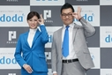 転職の「DODA」が「doda」へ  新キャラクターに深田恭子さん