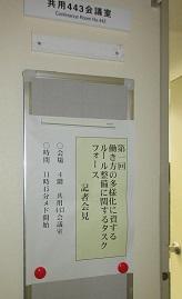 n190308_4.JPG